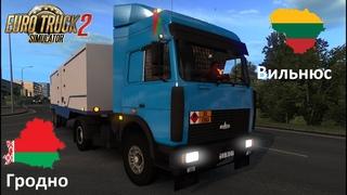 ETS 2 МАЗ 5432 г. Гродно по дорогам Республики Беларусь еду в Литву в г. Вильнюс