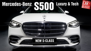 NEW 2021 Mercedes-Benz S500 | Interior Exterior DETAILS | Carvlogger INSIDE