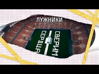 Куртки Кобейна feat. Софья Таюрская — Мой рок-н-ролл (Би-2 cover)