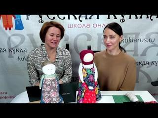 Вебинар с Марией Дмитриевой
