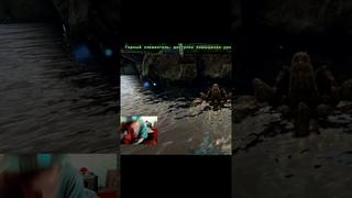 Стример Сгорел на друга во время РЕЙДА В ARK: Survival Evolved