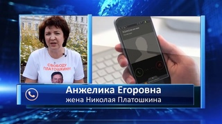 КАРАУЛОВ - Николай Платошкин угодил в больницу