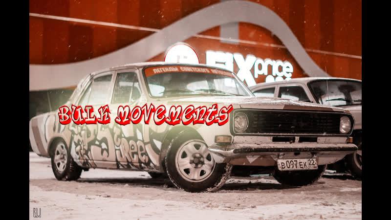 BULK MOVEMENTS