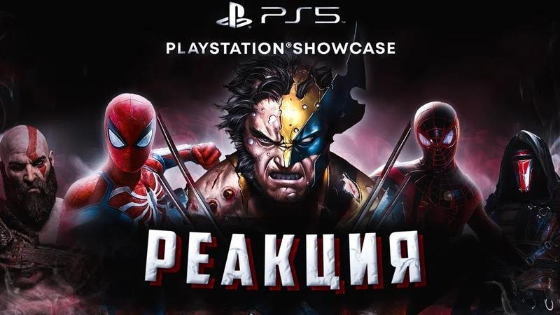 РЕАКЦИЯ на трейлеры игр KOTOR Remake Wolverine Spider Man 2 God of War Ragnarok