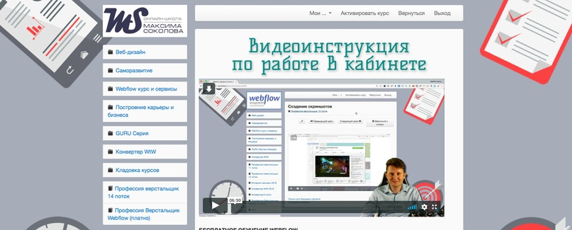 альфа банк оплата онлайн на сайте