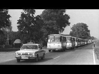 """Hildur Guðnadóttir - Evacuation (""""Chernobyl"""" TV Series Soundtrack)"""