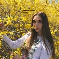 Катерина Макагонова