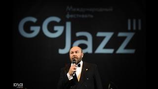 ITALIAN DAY Boris Savoldelli duo Carla Marciano quintet TUBAX band Международный джаз фестиваль