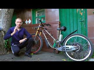 Забацал Сверх-Мощный Электро-Велосипед.