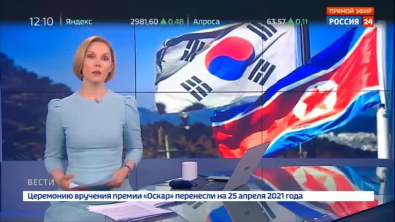 Конец связи Северная Корея взорвала южнокорейский офис в Кэсоне 16 июн 2020 г