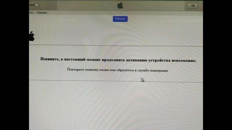 IPhone 4 (как iPod 4) за 500 рублей. Путь до флагмана 3