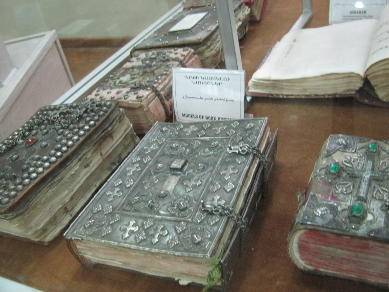 В армянском музее в Исфахане древние книги (Библии)