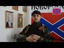 Павел Губарев Каждый мужчина должен взять в руки оружие