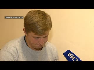В ивановской области под домашний арест отправили сына чиновника