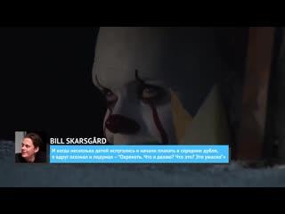 Почему Билл Скарсгард навсегда изменился после Оно