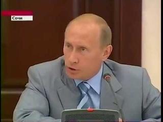Взбешенный Путин о конфликте в Осетии. Знаменитая речь (2008 год)