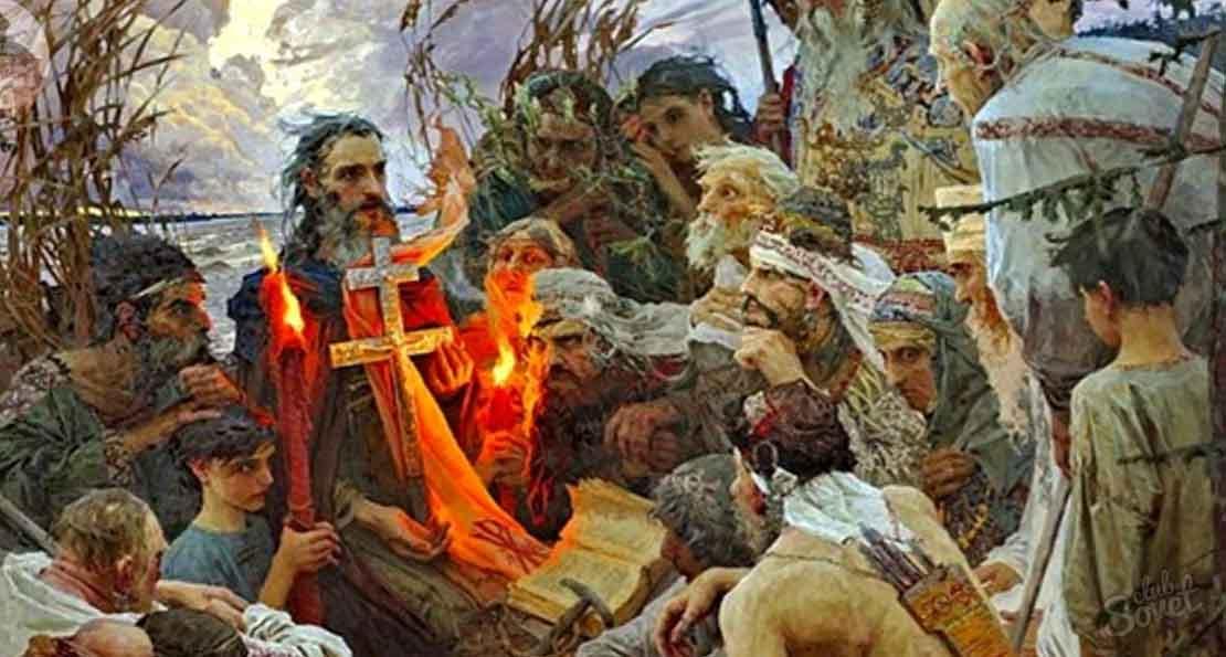 Первые христиане Руси