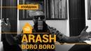 Arash - Boro Boro (проект Авторадио Пой Дома) LIVE acoustic