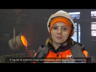 Нашим защитникам: женщины поздравляют с 23 февраля!