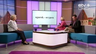 Действительно ли межславянский язык понятен и полякам, и русским, и сербам?