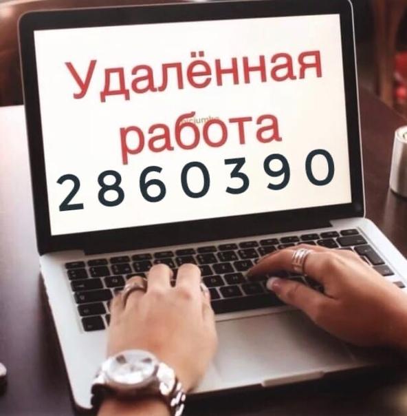 Фрилансеры новосибирска фрилансер корреспондент