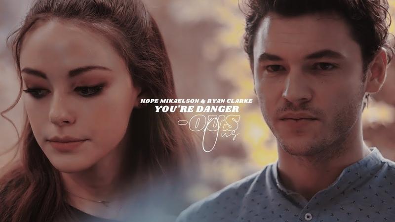 You're Dangerous