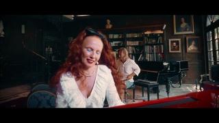 Ayin Aleph - Cruel Romance by Zabugorsky Film