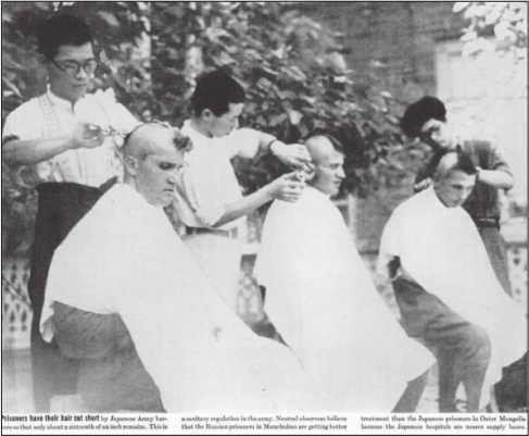 Красноармейцы в японском плену. 1939., изображение №9