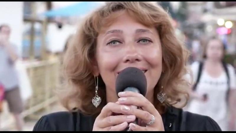 КРЫМ Алушта Татьяна Волкова