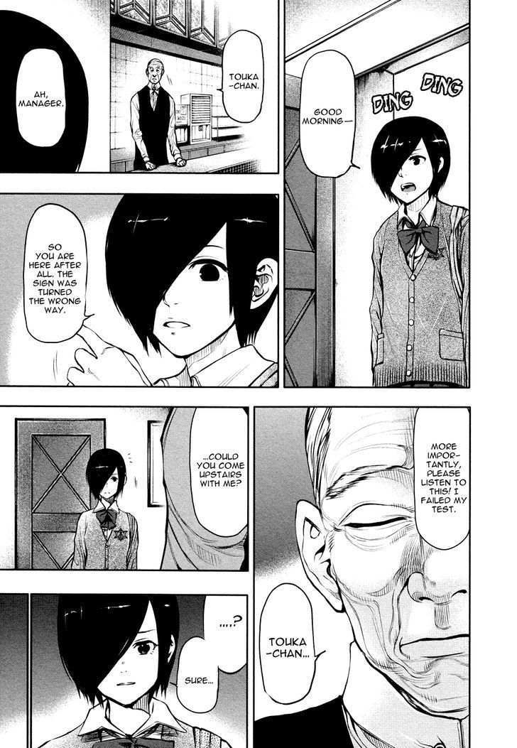 Tokyo Ghoul, Vol.2 Chapter 16 Confinement, image #3
