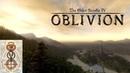 OblivionКак заработать много денег в The Elder Scrolls IV Oblivion