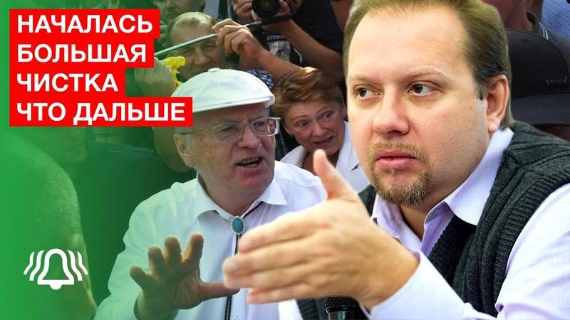 Жириновский должен СИДЕТЬ. Олег Матвейчев ЖЕСТКО про Жириновского и ФУРГАЛА. Что ждет Россию 2020