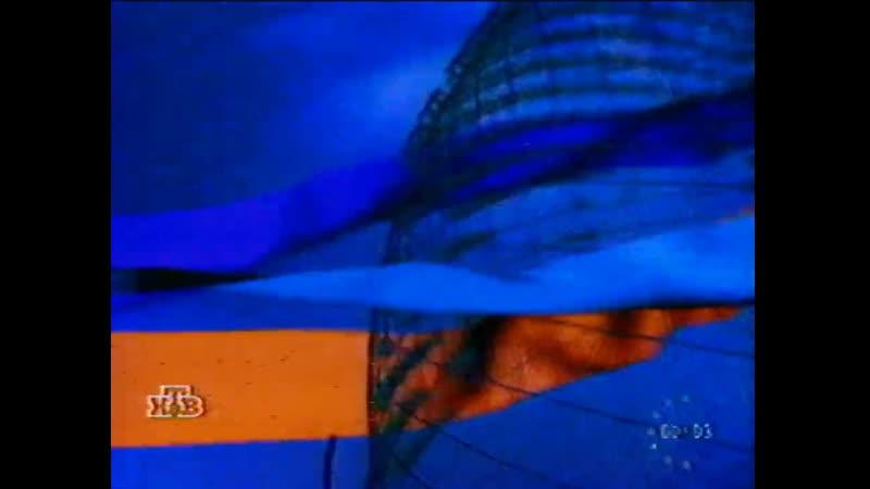 НТВ 1997 Программа передач