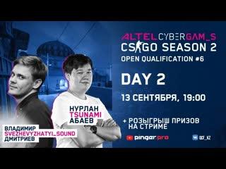 CS:GO: Открытые квалификации #6 | Altel Cyber Games | Day 2