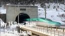 The Seikan Tunnel (青函トンネル, the longest underwater tunnel) JR Hokkaido Series EH 800, E5 Shinkansen