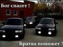 Фотоальбом Серёжи Дэмко