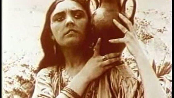Die Augen de Mumie Ma Los ojos de la momia 1918 Ernst Lubitsch