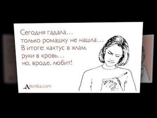 *[Svetlana Busova] Немного юмора не повредит.