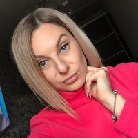 Ирина Копняева