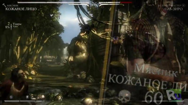 [RomVite] HALLOWEEN UPDATE 1.20(ОБНОВЛЕНИЕ 1.20)| СЛИВ ОТ РАЗРАБОТЧИКОВ| Mortal Kombat X mobile(ios)