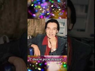 День рождение Ирины Кирилловны
