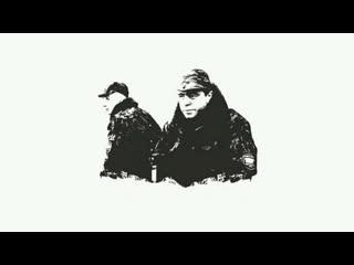 ДМБ - Видишь суслика