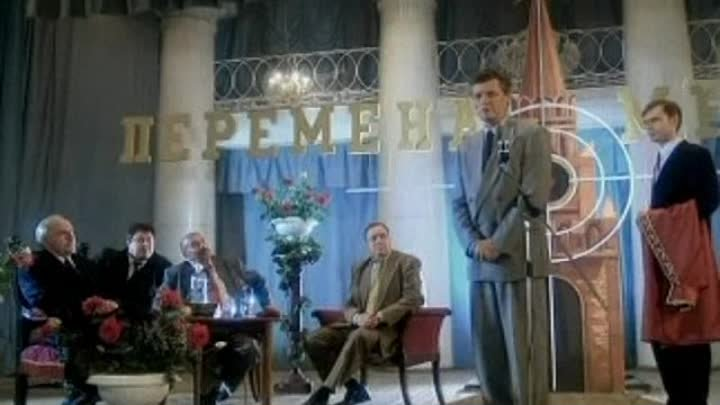 Досье детектива Дубровского сериал 1999 09