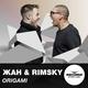 Жан & Rimsky - Origami