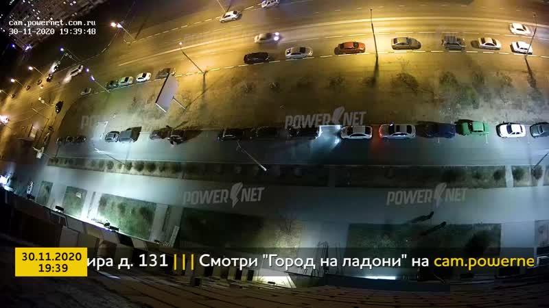 ДТП авария г Волжский ул Мира д 131 30 11 2020 19 39