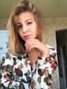 Личный фотоальбом Марии Куляндиной