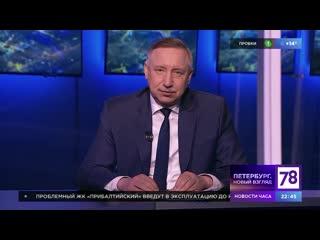 Александр Беглов приглашает в обновленный музей
