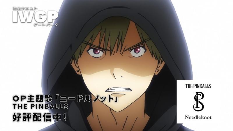 TVアニメ「池袋ウエストゲートパーク」 OP主題歌「ニードルノット」試聴 2