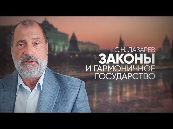 Два главных закона в России Поправки в конституцию Зачем нужен ЕГЭ Нравственность в СССР