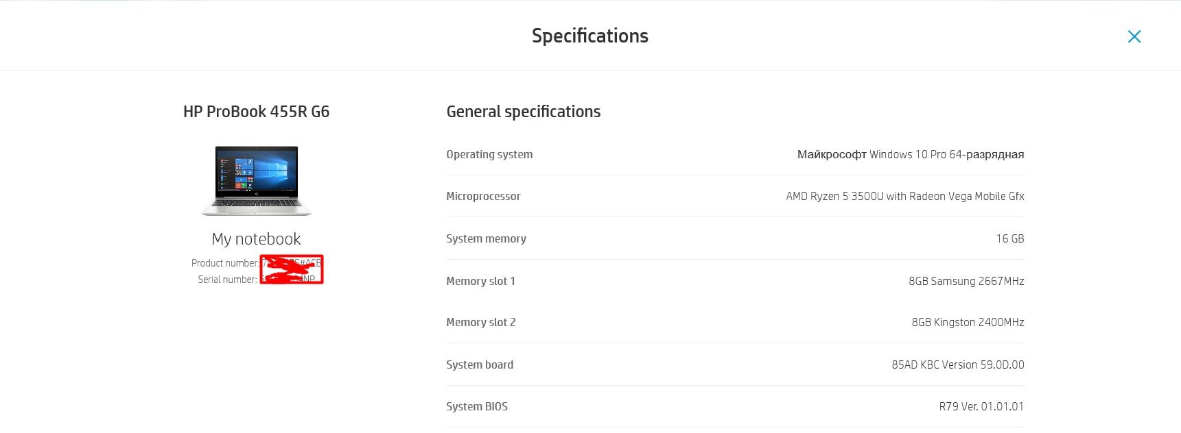Спецификации в HP Assistent